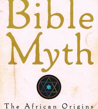 Holy Or History: How Do You Read The Christian Bible?